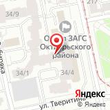 ООО Екатеринбургская процессинговая компания