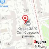 Отдел гражданской защиты населения Октябрьского района