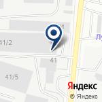 Компания Вертикаль-Пром на карте