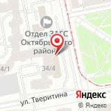 ООО ОргПром-Аудит