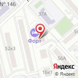 Екатеринбург Теплопроект