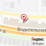 ООО Арома-Люкс