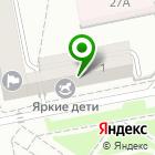 Местоположение компании Гамарт