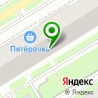 Местоположение компании ЯСЕНЬ