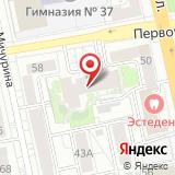 Автостоянка на Первомайской