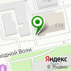 Местоположение компании Инотекс