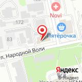 ООО Уральский региональный центр сертификации и аттестации