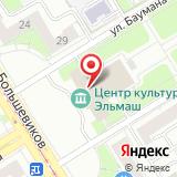 Шахматная федерация г. Екатеринбурга