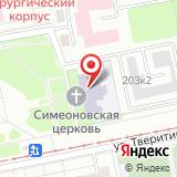 Градо-Екатеринбургская Симеоновская церковь-школа
