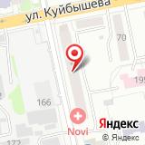 Первая международная коллегия адвокатов Свердловской области