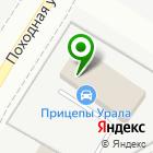 Местоположение компании МХ-СЕРВИС