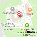 Департамент Росгидромета по УФО