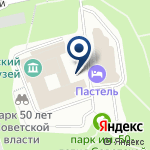 Компания СТАФФ-Эксперт на карте