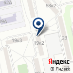 Компания НТВ-ПЛЮС Урал на карте