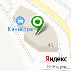 Местоположение компании Техноснаб-Армада