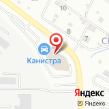 ООО Неопласт