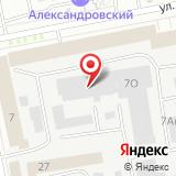 ООО БК-Сервис