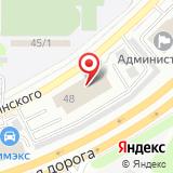 Отделение надзорной деятельности по Чкаловскому району
