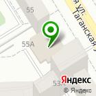 Местоположение компании Желдоркомплект-Екатеринбург