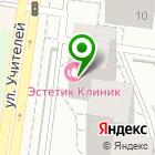 Местоположение компании Энергопром