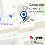 Компания Тримэкс-Урал, ЗАО на карте