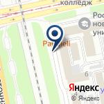 Компания Школа портрета Анатолия Мовляна на карте
