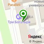 Местоположение компании Кейдас
