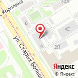 ООО Свердловские тепловые сети