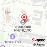 МИГ-Екатеринбург