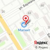 Мастерская по изготовлению ключей и ремонту обуви на ул. Баумана, 42