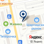 Компания Уральский садовод на карте