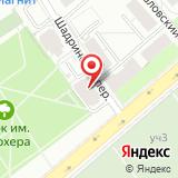 ООО Сигматорг
