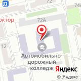 Свердловская областная стилевая федерация Универсального Айкидо