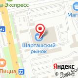 Займ-онлайн.рф