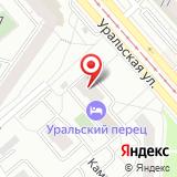 ООО Инструмент-Комплект ЕК