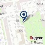 Компания Екатеринбургский специализированный отдел по взысканию административных штрафов на карте