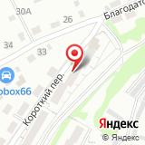 ООО Екатеринбургское ателье пошива сценической одежды ВМО