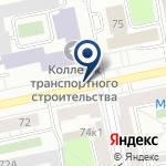 Компания Магазин картографической продукции и навигации на карте