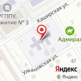 Екатеринбургский детский дом №3