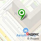 Местоположение компании Гоззайм, КПКГ