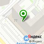 Местоположение компании Гоззайм