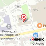 Отдел гражданской защиты населения Кировского района