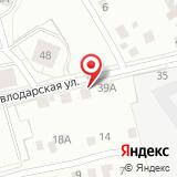 Автостоянка на Павлодарской