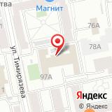 Строители Свердловской области