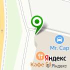 Местоположение компании АБВмобиль