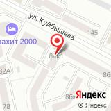 ООО ПОЛИПЛАСТИК Урал