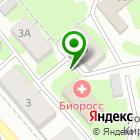 Местоположение компании Экскурсии Урала плюс
