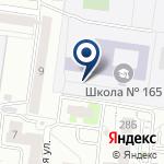 Компания Екатеринбургская детская школа искусств №2 на карте