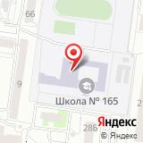 Екатеринбургская детская школа искусств №2