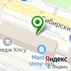 Местоположение компании Faberlic